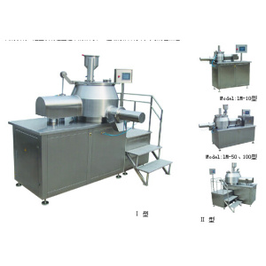 Factory Supply Mixer Granulating Machine,Super Mixing Granulator
