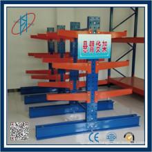 Промышленная консоль для хранения кантилевера