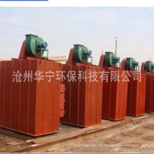 separador de cenizas de alta calidad dulst colector de caldera de cangzhou hebei