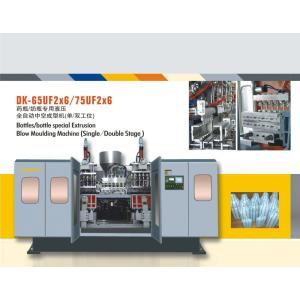 High definition for Automatic Blow Molding Machine Automatic PET Injection Stretch Blow Molding Machine export to Niger Factories
