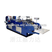 FULL-AUTOMATIC MULTI-FUNCTIONAL ENVELOPE MAKING MACHINE