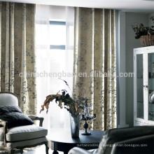 Décoration intérieure rideau à air lourd