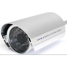 800tvl CMOS IR Infrared Analog Box Camera (SX-2080AD-8)