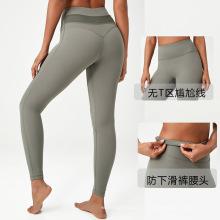 legging de yoga taille haute
