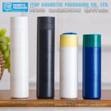 Cylindres populaire de 300ml 200ml série QB-FT tour Shampooing & conditionneur mat finish bouteille hdpe avec couvercle affleurant