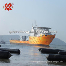 Ship launching and landing Rubber Airbag