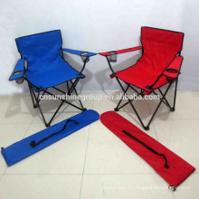 Outdoor portable folding easy chair