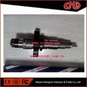 Cummins BoscH Injector 5263307 0445120007