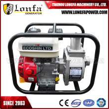 Pompe à eau essence essence Honda de 2 pouces à vendre