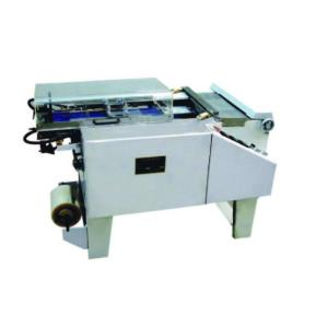 Machine d'emballage de film transparent 3D ZX-300B