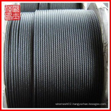 Best quality steel wire rope (manufacture)