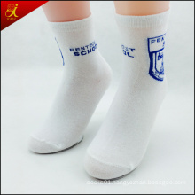 2015 Kids School Socks with Logo