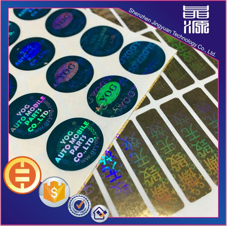 Custom design rainbow laser 3D hologram sticker