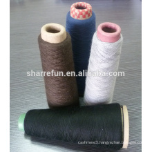 Colorful quality Chinese mongolian worsted 100% cashmere yarn