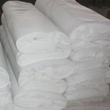Tessuto in poliestere 80 fodera in cotone 80
