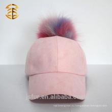 Мода Custom Plain Pink Замша Бейсбольная кепка с мехом Pom Pom