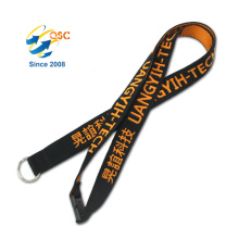 Single Custom Woven Jacquard Safety Breakaway Lanyard With Half Metal Release Buckle