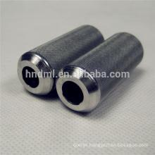 Small flow valve filter element mini flow valve filter cartridge low flow valve filter insert