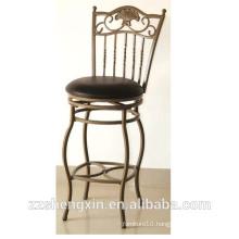 Swivel K/D Bar Chair, Metal Backrest Bar Stool with Cushion