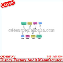 Disney factory audit metal belt clip 145821