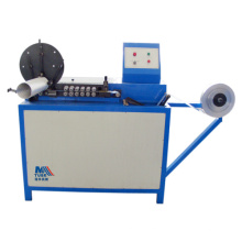 Flexible Duct Forming Machine (ATM-300)