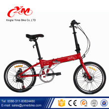 Alibaba folding bikes/Aluminum lightweight folding bike/18 inch folding cycle