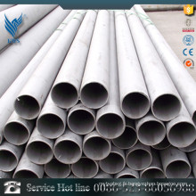 Tuyau en acier inoxydable duplex de qualité 304