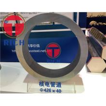 GB 3087 ท่อเหล็กไม่มีตะเข็บสำหรับหม้อไอน้ำความดันต่ำและปานกลาง