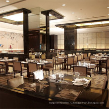 Новое Прибытие Оптовая ресторане металлическая мебель (СП-CS151)