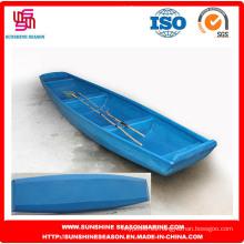 Barco de pesca de fibra de vidrio para pescar / Barco de velocidad de fibra de vidrio atractivo (speed-05)
