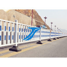 Clôture municipale, barrière de sécurité routière pour la route