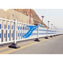 Муниципальная Загородка, барьер дороги безопасности движения на дороге
