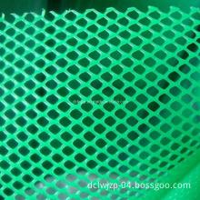 HDPE Plastic Mesh, Plastic Netting, Plastic Net