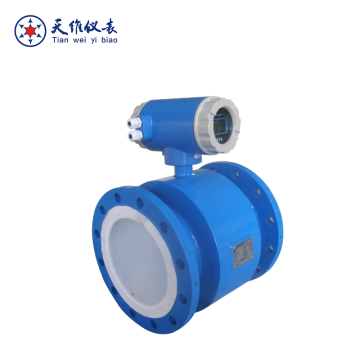 Digital Water Electromagnetic Flowmeter