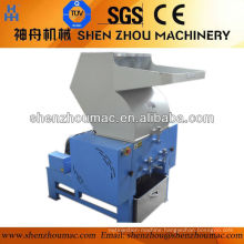 Recycle Granulator