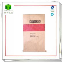 CMC Kundenspezifische Naht Untere Papiertüte