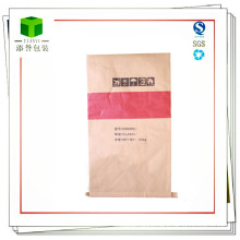 CMC Customized Seam Bottom Paper Bag