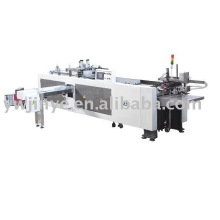 A4 Copy Paper Packing Machine