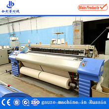 Technical Support Cotton Bandage Rolls/Pads/ Gauze Bandage Making Machine