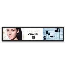 24-дюймовый 37-дюймовый монитор для наружной рекламы с цифровыми вывесками