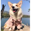 Kleiner Hund Wintermantel Hundekleidung