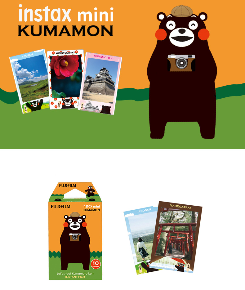 Kumamon Instax Mini Film Detail