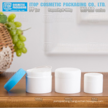 WJ-AB Series 8g 15g 30g 50g 100g matt finish good hand feeling high quality double layers pp round cosmetic jar