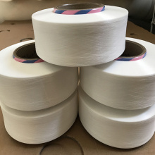Special spandex yarn for paper diaper