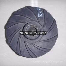 Одноступенчатые центробежные эластомерные центробежные колеса