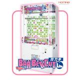 BarBer Cut prize game machine(hominggame.com)