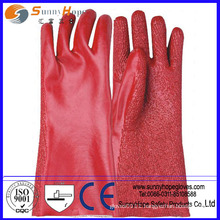 Towel Lined PVC heavy duty protective gloves