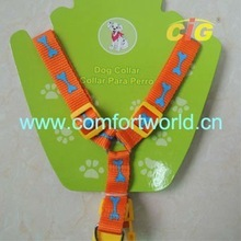 Pet Harness And Leash