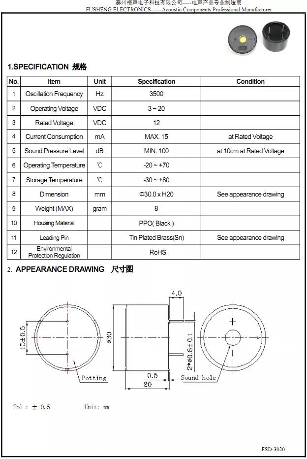 30x20mm Piezeelectric Buzzer with Pin 12V