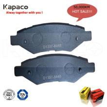 China high quality brake pad manufacturing machine D1337-8448